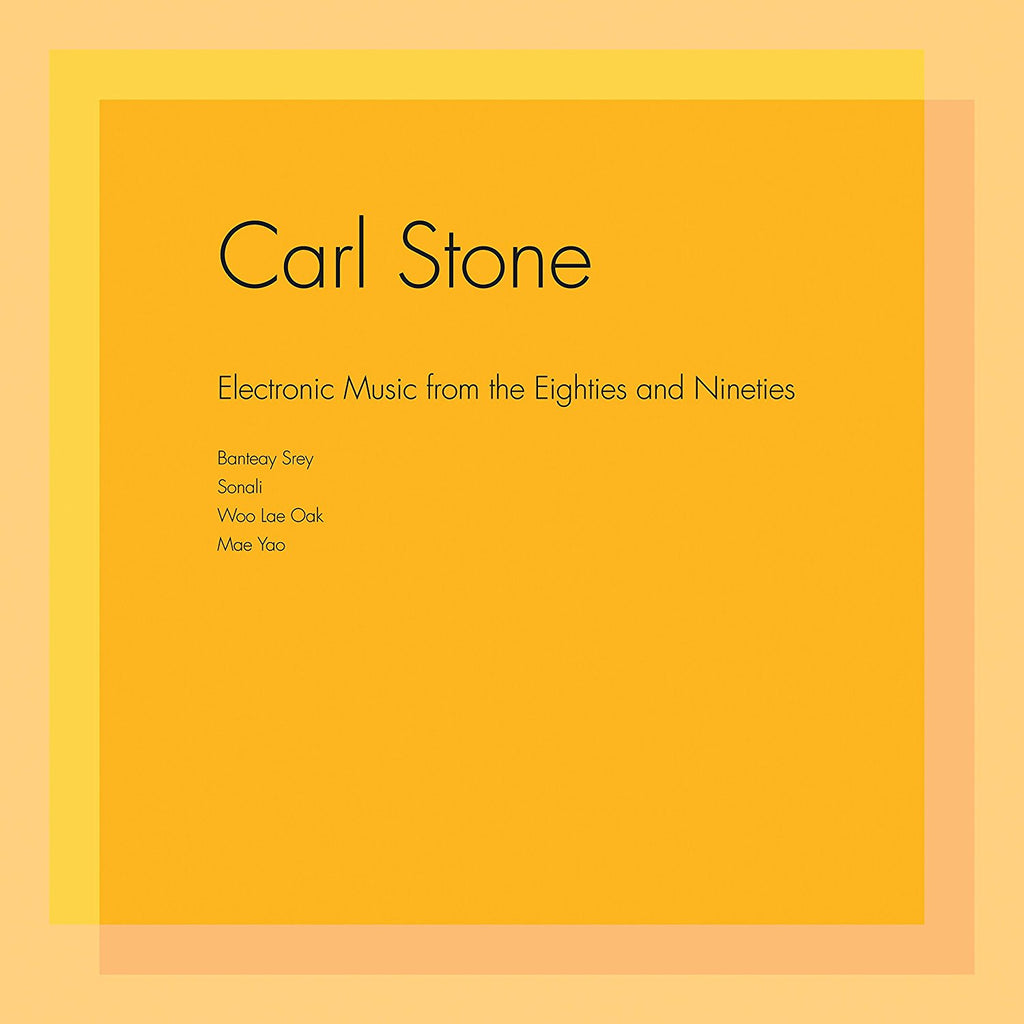 Carl Stone - Electronic Music From The Eighties and Nineties