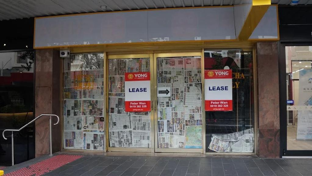 Newspaper on your windows? That's old news!