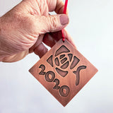 2020 Holiday Ornament