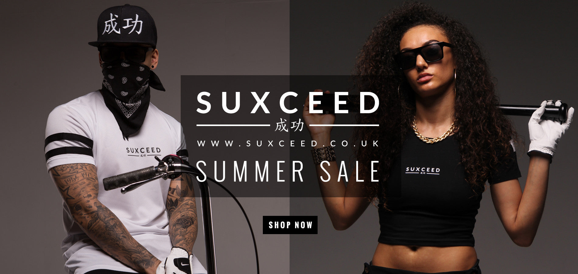 Suxceed Apparel