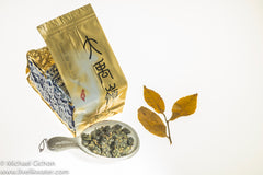 Da Yu Ling  High Mountain Green Oolong Tea from Taiwan