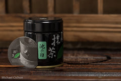Kyushu Japanese Matcha Green Tea (Medium)