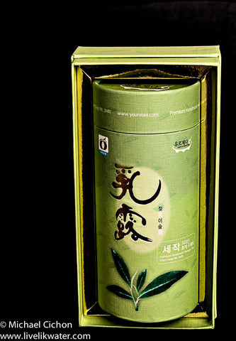 Saejak: Organic Korean Green Tea 2nd flush