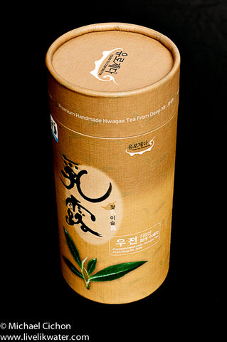 Woojeon: Organic Korean Green Tea 1st flush