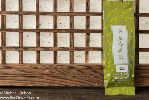 Organic Korean Green Tea: 4th flush