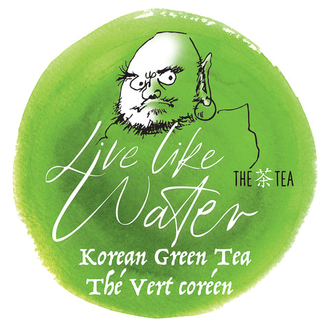Wild Organic Korean Green Tea:1st Flush Woojeon: