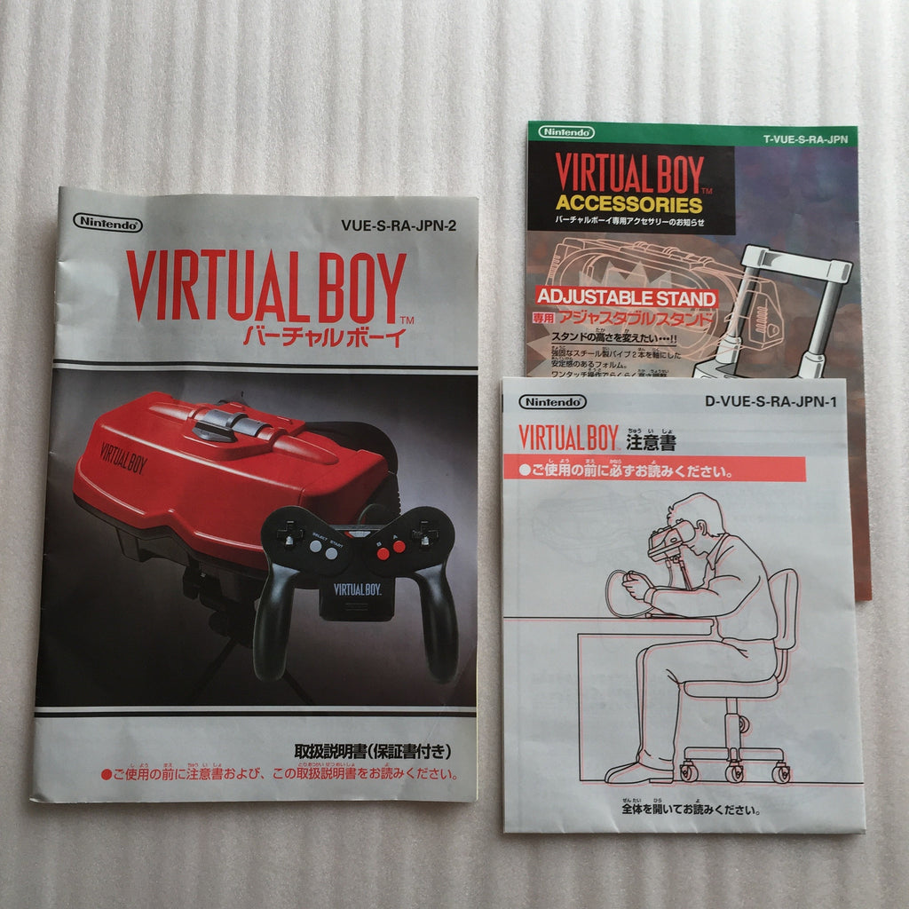 Virtual Boy System set - RetroAsia - 21