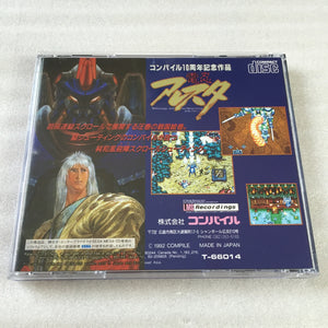 Megadrive 2 + Mega-CD 2 set - RetroAsia - 17
