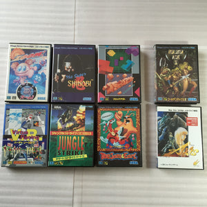 Megadrive 2 + Mega-CD 2 set - RetroAsia - 18