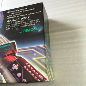 Power Glove for Famicom - RetroAsia - 7