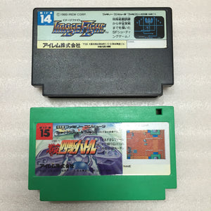 NESRGB Modded AV Famicom - IREM set - RetroAsia - 13