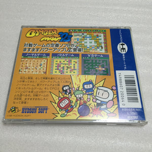 PC Engine Duo - set with Bomberman 93