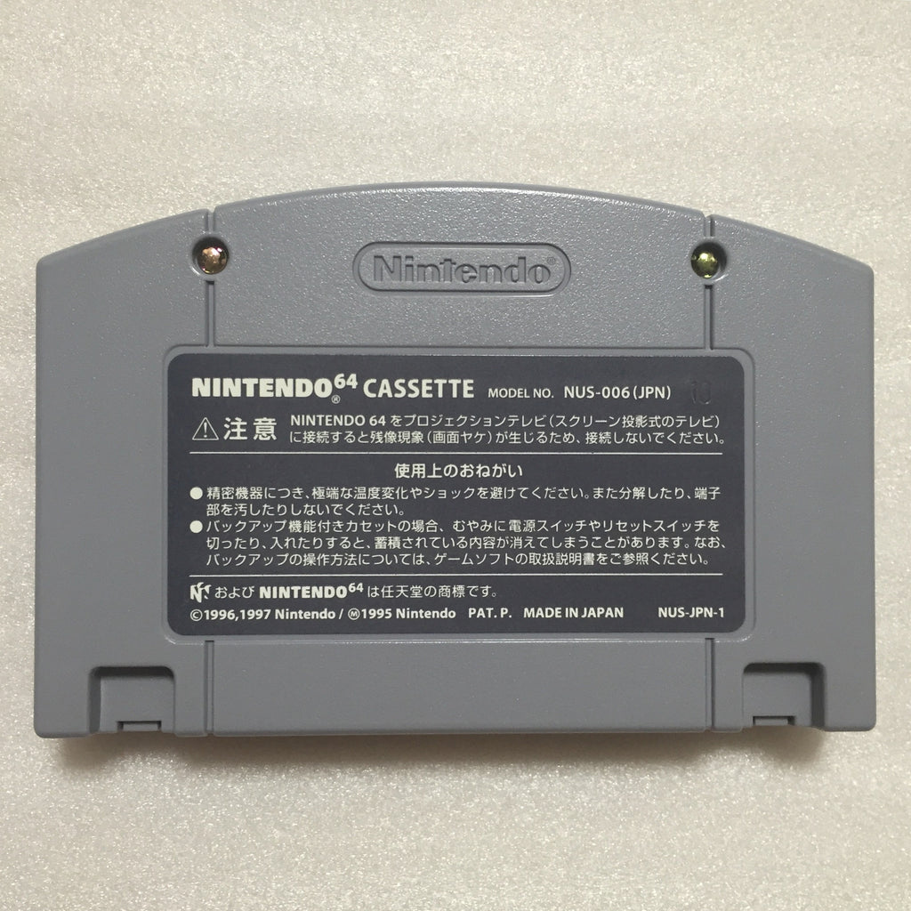 RGB Modded Nintendo 64 set - compatible with JP and US games