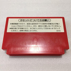 NESRGB Modded AV Famicom - Excitebike set