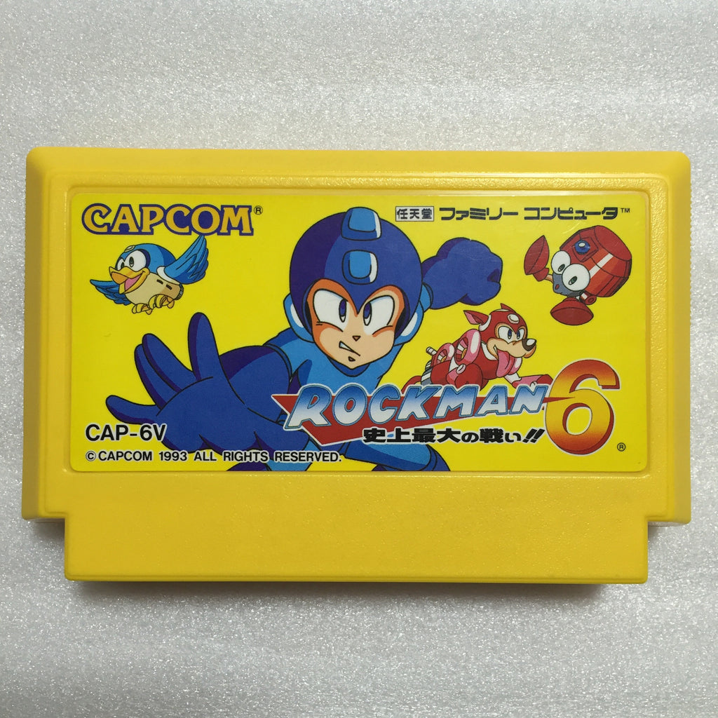 Boxed NESRGB Modded AV Famicom - Rockman 6 set