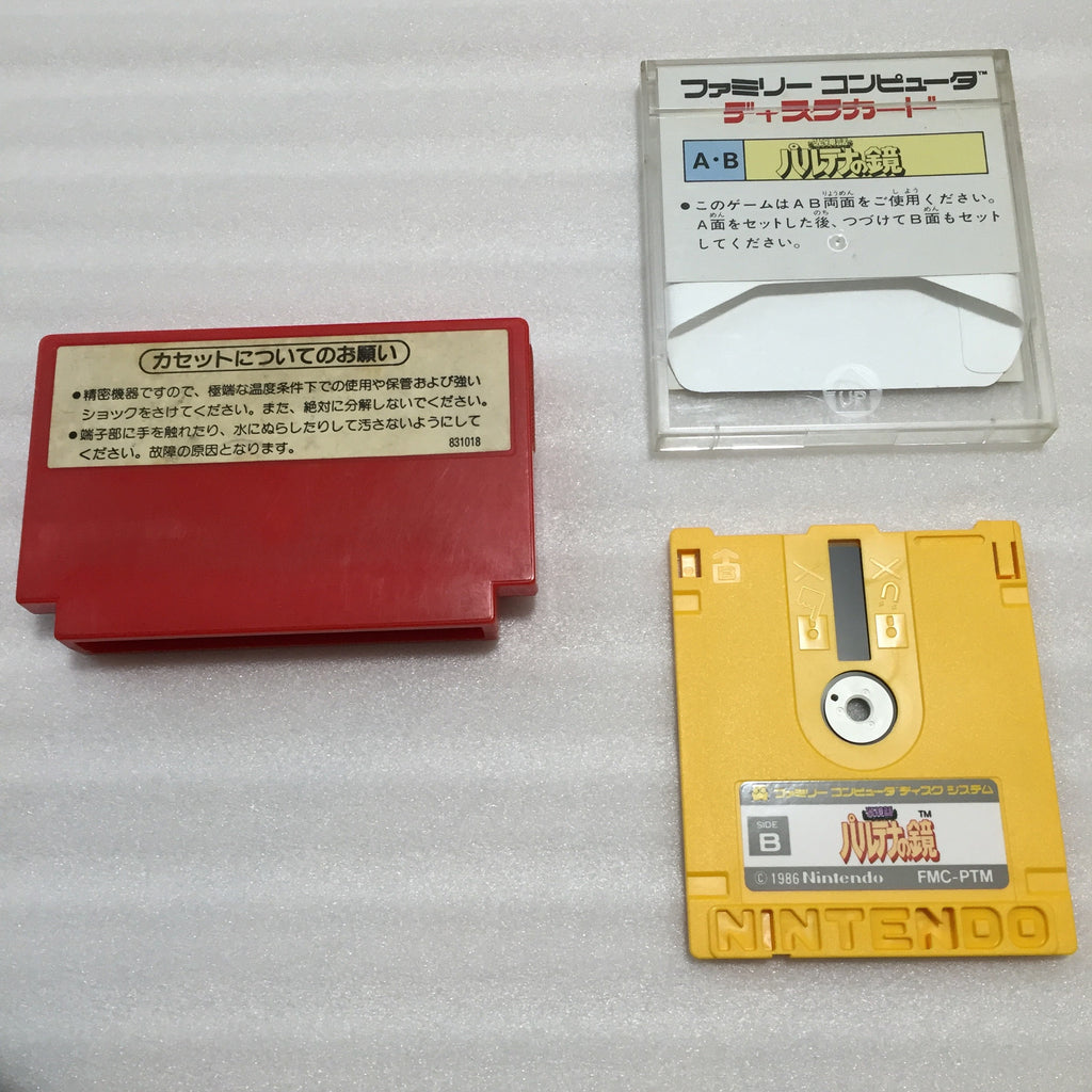 NESRGB Modded Twin Famicom set (AN-505-BK)