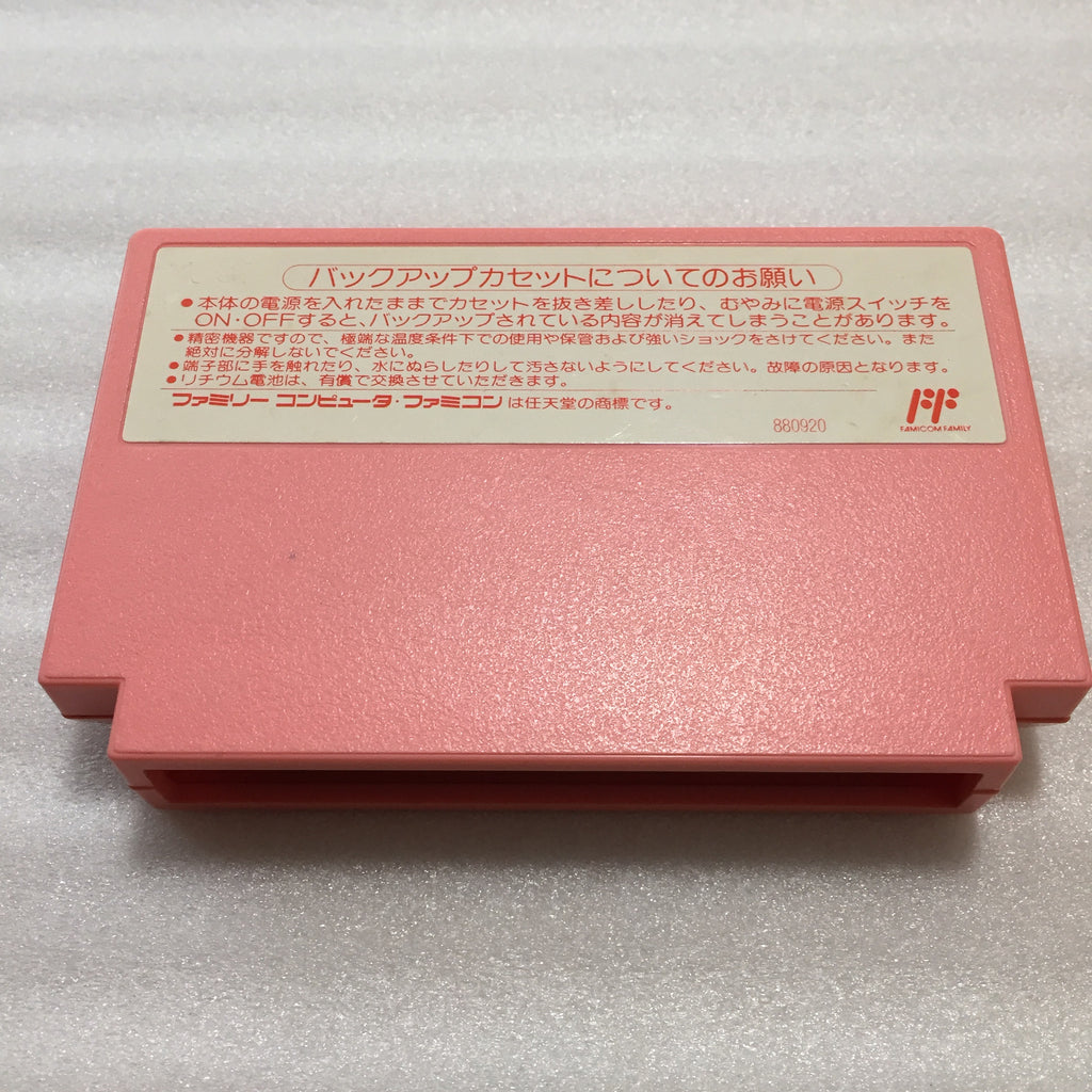 NESRGB Modded AV Famicom - Kirby set