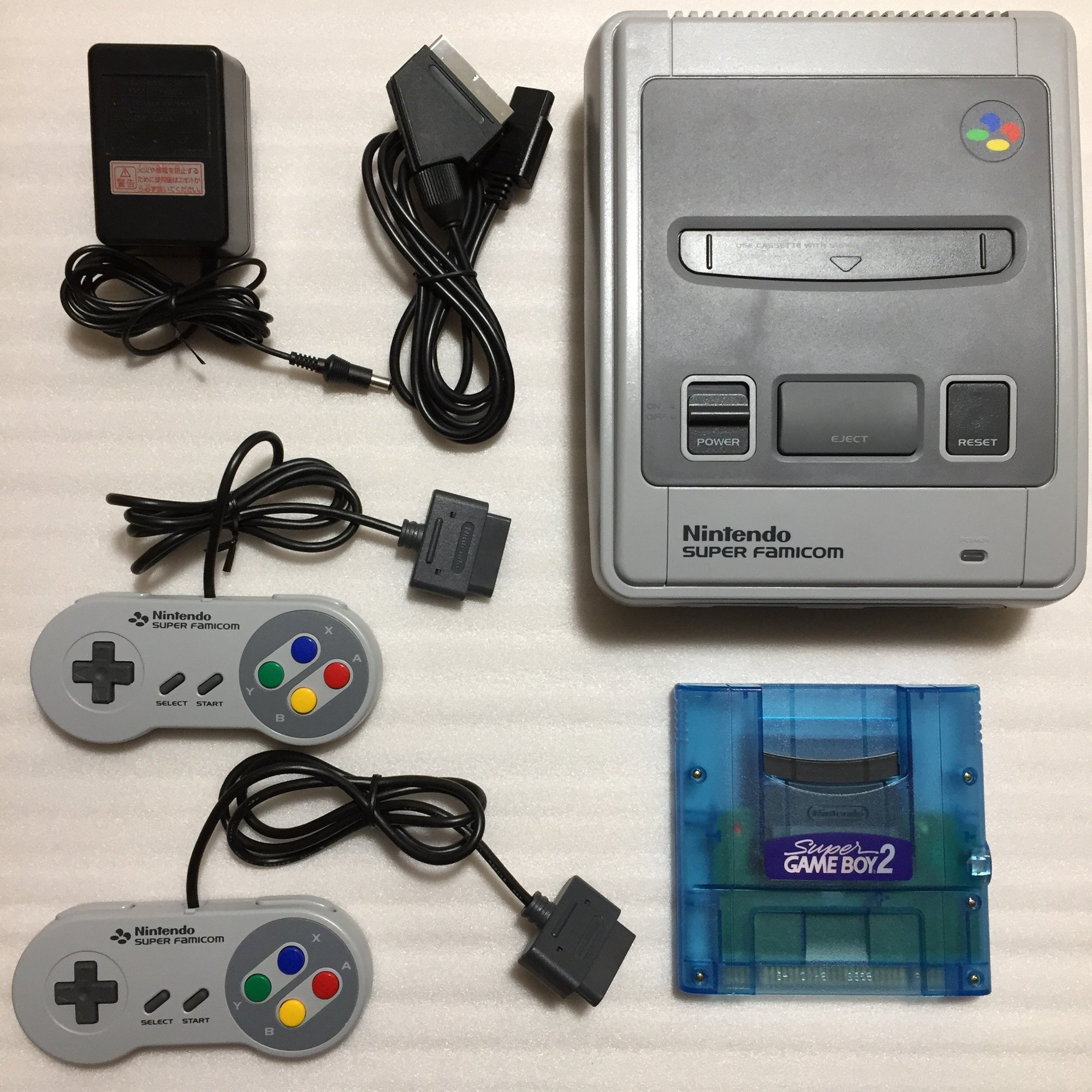 1-CHIP Super Famicom system - Super Game Boy 2 set