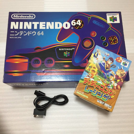 Nintendo 64 set with N64RGB kit - compatible with JP and US games