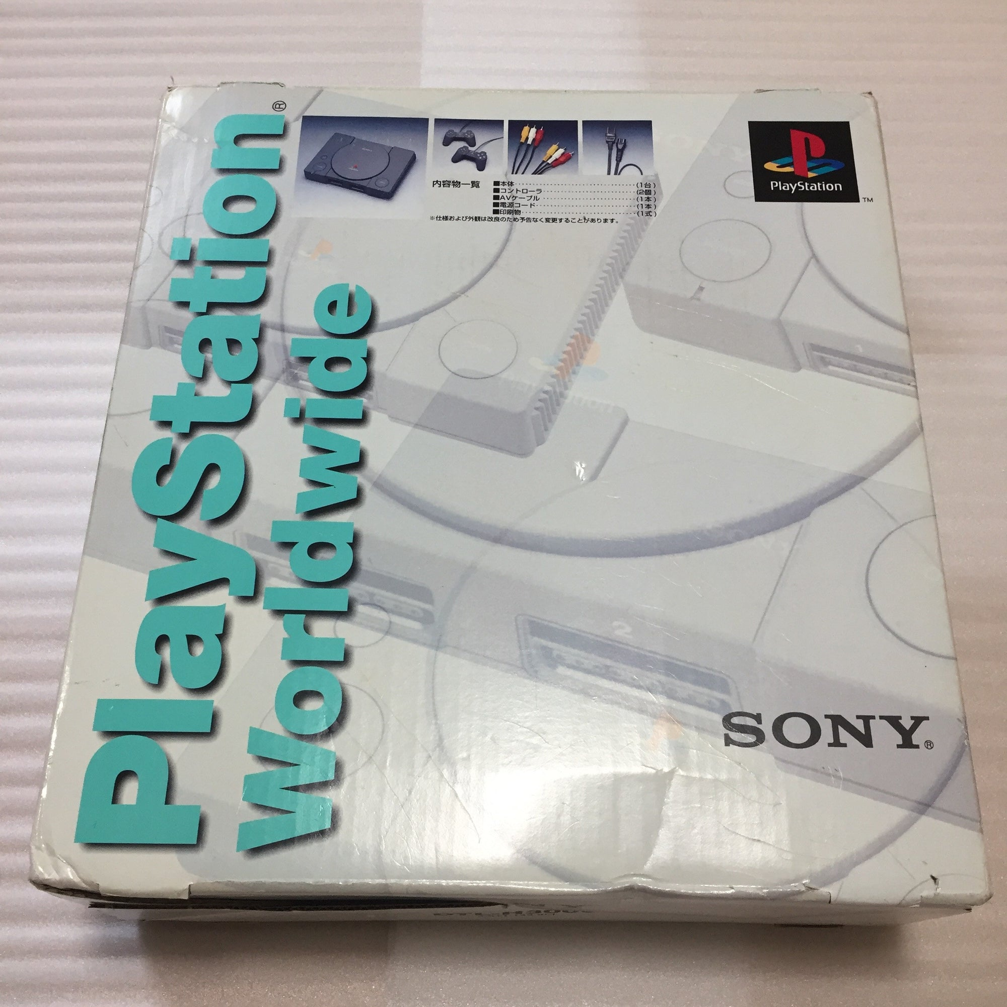 Boxed PS1 DTL-H3000 with RGB cable