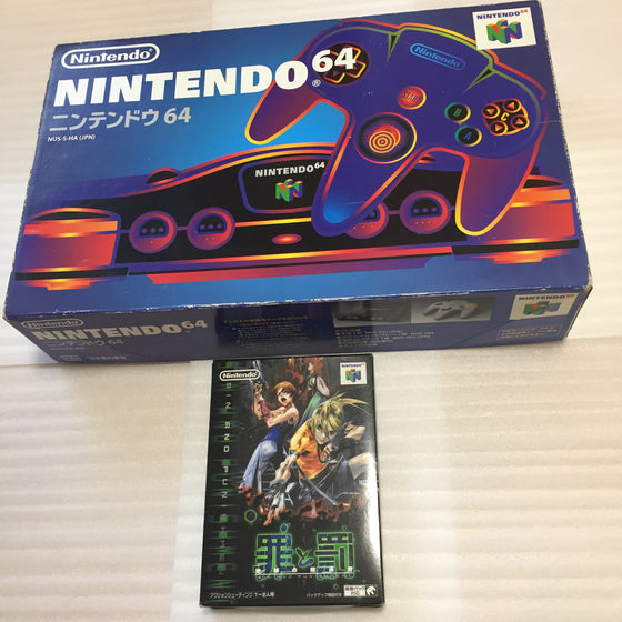 Nintendo 64 (JP/US) in box with ULTRA HDMI kit - Sin and Punishment set