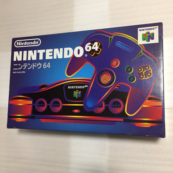 Nintendo 64 in box with N64RGB kit