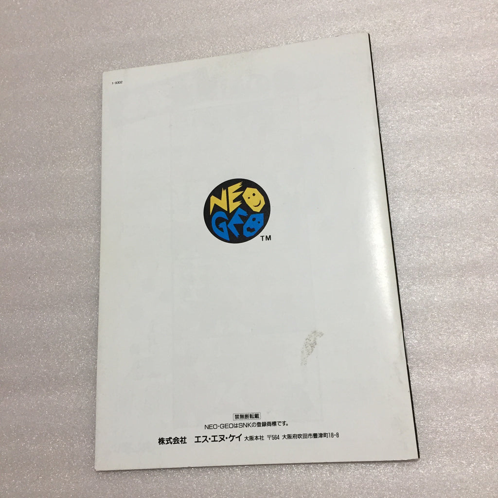 NeoGeo AES System in box - Universe bios /RGB cable