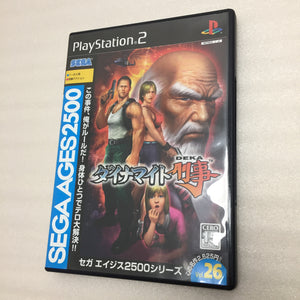 Dynamite Deka - Sega Ages 2500 Series Vol 26. - PS2