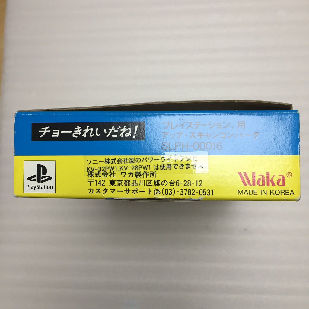 Waka Up Scan Converter (to VGA) - for PS1/PS2