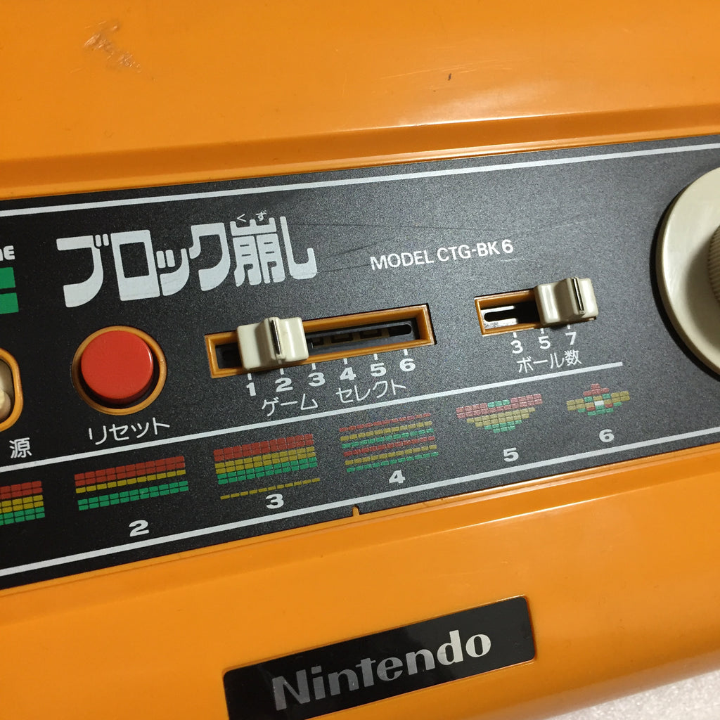 Nintendo Color TV Game Block Kuzushi with RF switch