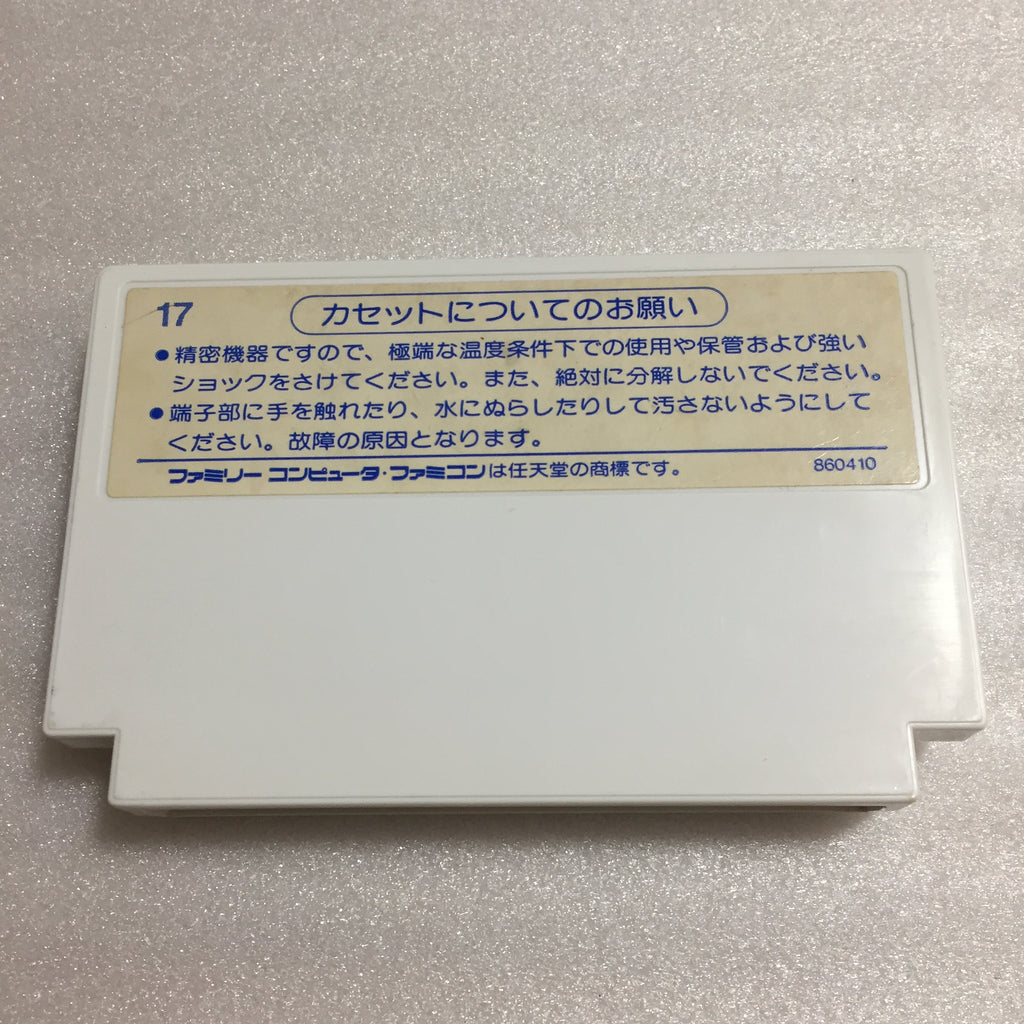 Boxed AV FAMICOM WITH NESRGB KIT  - Hudson set