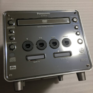 Panasonic Q System - with JP/US switch - System only