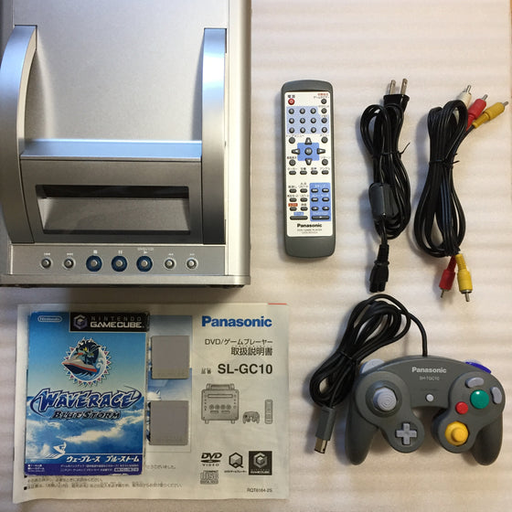 Panasonic Q System - with JP/US switch - Waverace set