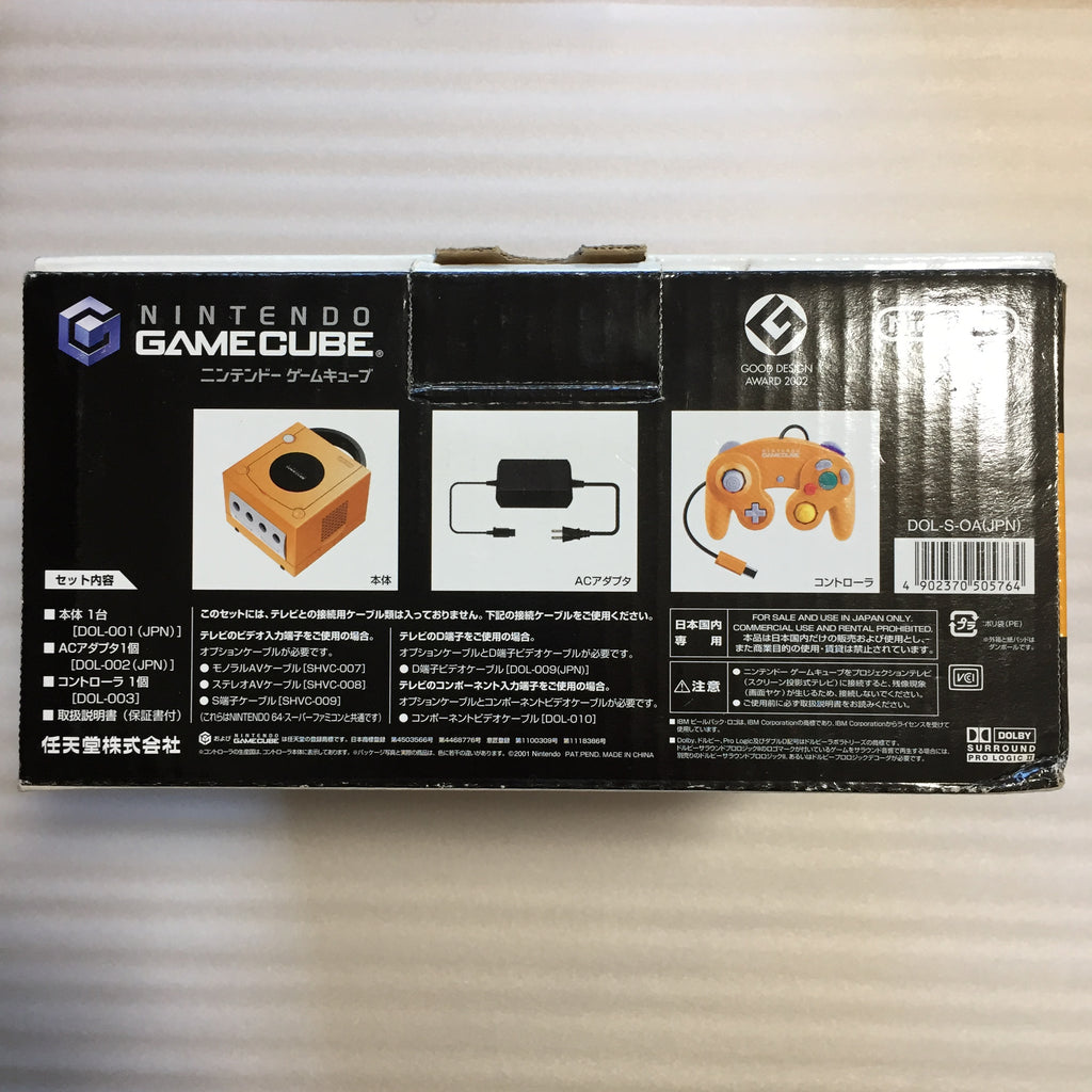 Boxed Orange Gamecube System set - with JP/US switch