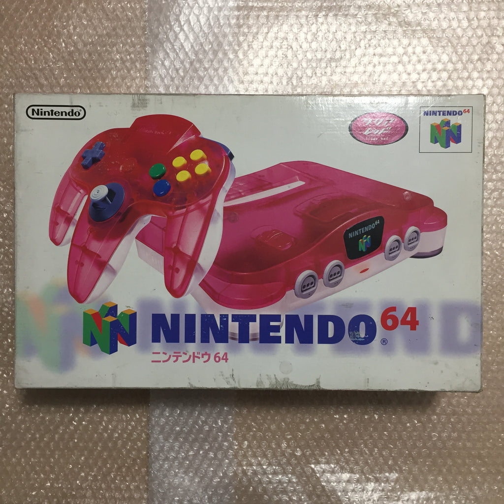 Clear red Nintendo 64 in box set with ULTRA HDMI kit - compatible with JP and US games