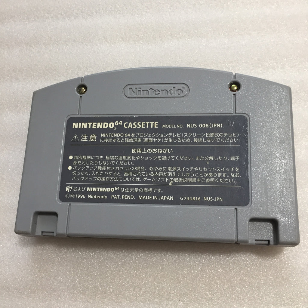 Comboy 64 set with ULTRA HDMI kit - compatible with JP and US games