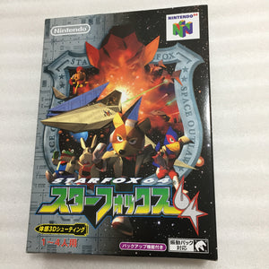 Nintendo 64 in box set with ULTRA HDMI kit - compatible with JP and US games - Starfox set