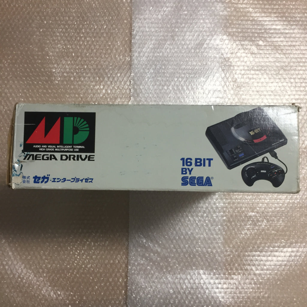 Boxed Megadrive - Region free with RGB cable
