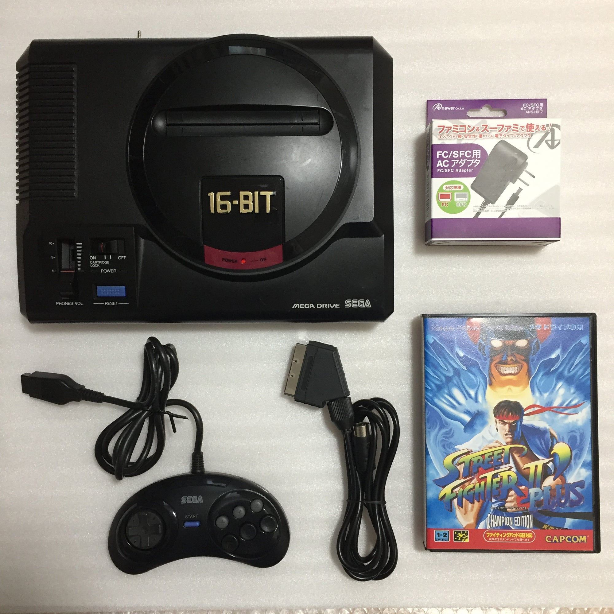 Megadrive - Region free with RGB cable - Street Fighter set