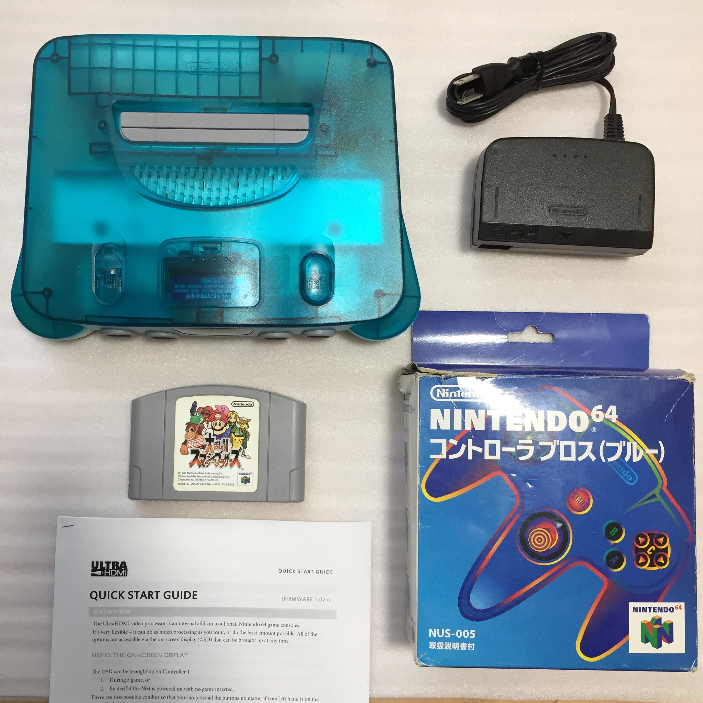 Clear blue Nintendo 64 set with ULTRA HDMI kit - compatible with JP ...