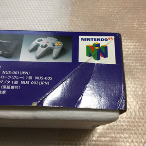 Nintendo 64 in box set with ULTRA HDMI kit - compatible with JP and US games - Treasure set