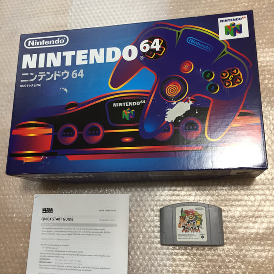 Nintendo 64 in box set with ULTRA HDMI kit - compatible with JP and US games - Smash Bros set