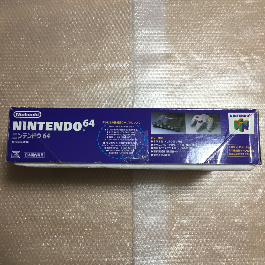 Nintendo 64 in box set with ULTRA HDMI kit - compatible with JP and US games - Turok set