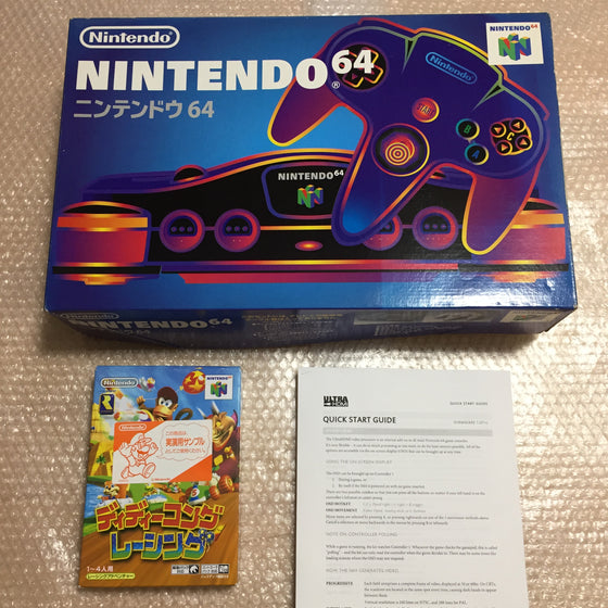 Nintendo 64 in box set with ULTRA HDMI kit - compatible with JP and US games - Diddy Kong Racing set