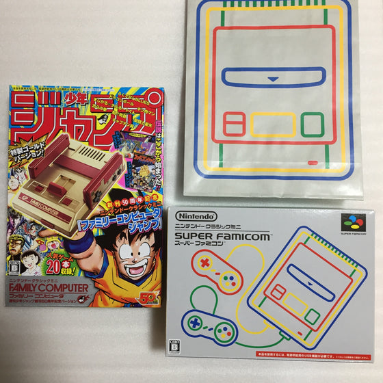 Jump Famicom Mini (Gold) and Super Famicom Mini set