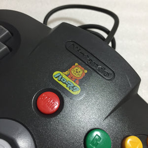 "Nintendo 64 in box set with ULTRA HDMI kit - compatible with JP and US games - ""Hello Mac"" set"