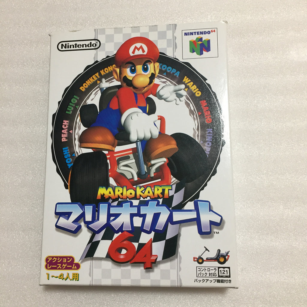 Nintendo 64 in box set with ULTRA HDMI kit - compatible with JP and US games - Mario Kart 64 set