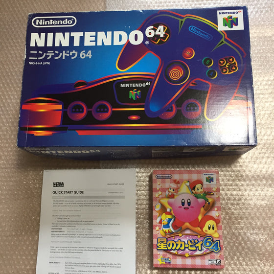 Nintendo 64 in box set with ULTRA HDMI kit - compatible with JP and US games - Kirby set