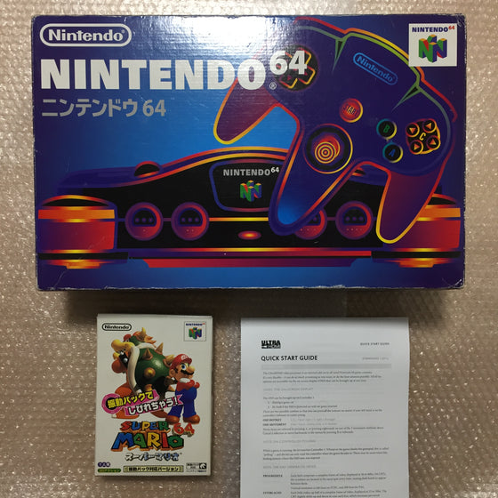 Nintendo 64 in box set with ULTRA HDMI kit - compatible with JP and US games - Mario 64 set
