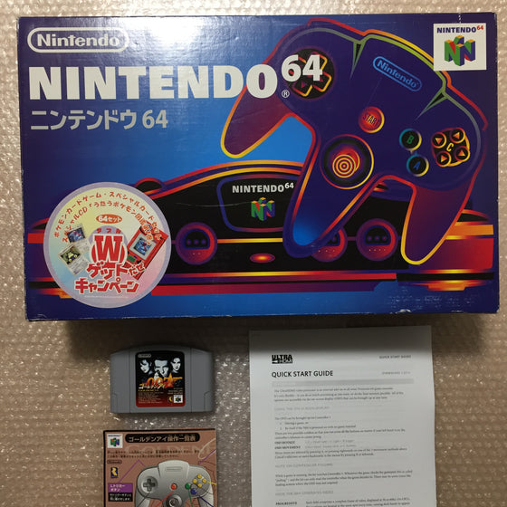 Nintendo 64 in box set with ULTRA HDMI kit - compatible with JP and US games - Goldeneye et